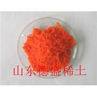 硝酸铈铵99.99%纯度低价格来袭全