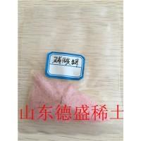 六水硝酸铒专供-99.9%硝酸铒陶瓷