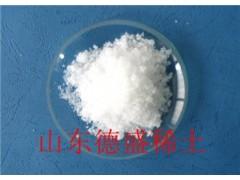 实验级硝酸锆济宁货源支持一件直发