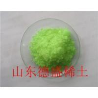 氯化铥批量价格-在线销售氯化铥