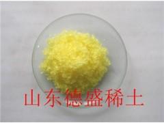 水合醋酸镝价格-乙酸镝实验级价格