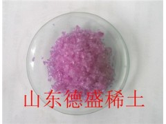 氯化钕山东货源价格-六水氯化钕优惠