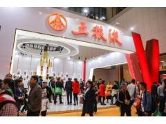 2021上海国际餐饮连锁加盟与特许经