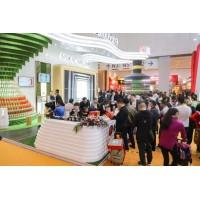 2021上海国际餐饮连锁加盟与特许