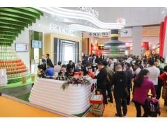 2021上海国际烘焙展价格展位预订