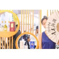 2021天津糖酒会时间安排+参展流