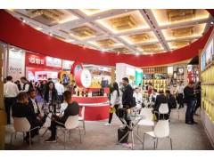 2021上海国际休闲食品饮料展