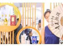 2021上海春季糖酒会展位预定火热进