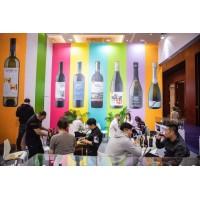 2021上海国际酒水博览会红酒展
