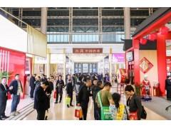 2021上海国际餐饮连锁加盟展_展位预
