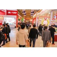 2021上海国际高端食品饮料与进出