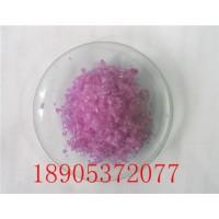 实验级硝酸钕瓶装价格专供研究单