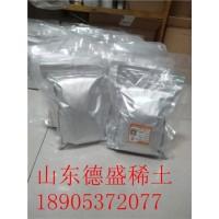 实验级硝酸铟现货价格-硝酸铟In(