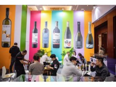 2021糖酒会,2021上海糖酒会,2021