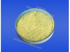 氧化钬样品可以发货,氧化钬研发销