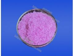 硝酸钕支持定制生产,工业级硝酸钕