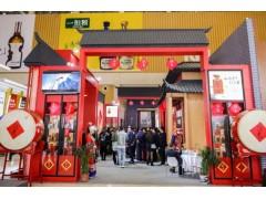 2021上海国际食品食品机械与包装技