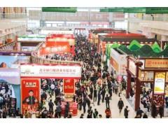 2021上海国际高档食品饮料与进出口