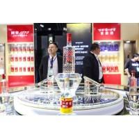 2021上海国际葡萄酒及烈酒展会