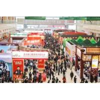 2021上海国际餐饮连锁加盟代理展