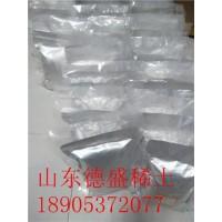 提供氯化铈稀土盐  氯化铈大货全