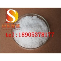 硝酸铽现货供应,欢迎询价订购