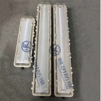 BAY51-Q-18W单管双管LED防爆防腐