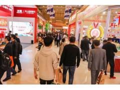 2021上海市春季糖酒会_展位预订火爆