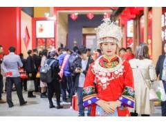 2021上海国际餐饮连锁加盟代理展_展