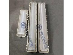BAY51-Q-2*16W粉尘防爆防腐全塑荧光