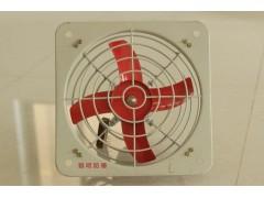 带百叶窗BFAG-500防爆排风扇 IIB级