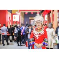 2021上海国际餐饮连锁加盟展_展
