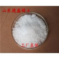 氯化钇生产直供,氯化钇六水合物
