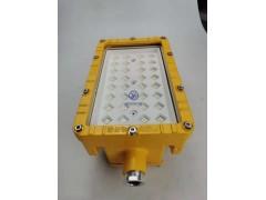 100W方形LED防爆灯 100W免维护防水