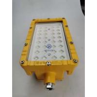 100W方形LED防爆灯 100W免维护防