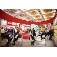 2021上海国际时尚酒饮及酒饮食品
