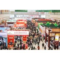2021上海国际调味品及食品配料展