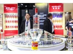 2021上海国际红酒酒及白酒酒展览会