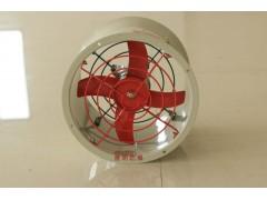 厂用隔爆型防爆轴流风机CBF-300/400