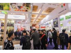 2021年天津秋季将迎来糖酒会第105届