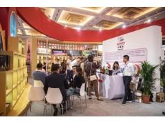 2021年第105届天津秋季全国糖酒会正