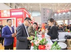 2021年天津秋糖,食品展区·海河假
