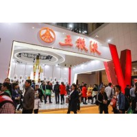 2021年中国特许加盟展北京、上海