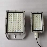 路灯式BFC8115A-100WLED防爆泛光