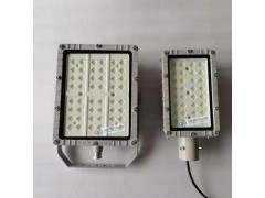 喷漆房150W防爆LED射灯 150W免维护