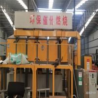 工业用催化燃烧器废气处理装置使用说明书