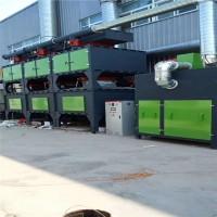 工业环保改造工厂RCO催化燃烧器废气处理器