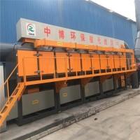 VOCS工业有机废气净化装置催化燃烧车间空气处理设备
