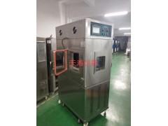 东莞天海TH8046可程式恒温恒湿试验