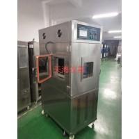 东莞天海TH8046可程式恒温恒湿试
